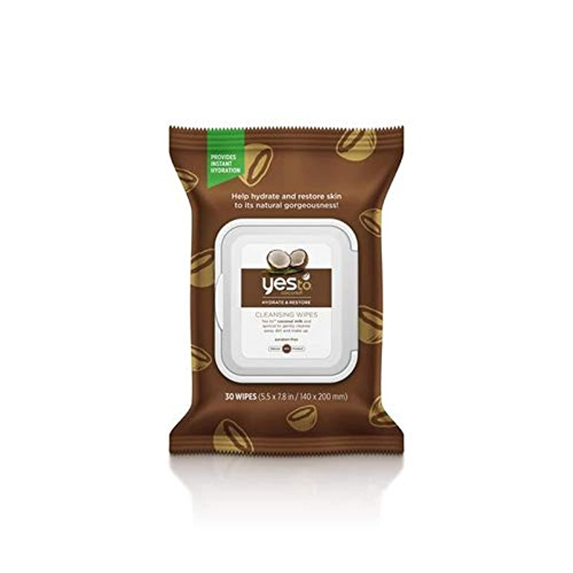 印象毛布引き金[YES TO! ] はいココナッツクレンジング顔にパックあたり25ワイプ - Yes To Coconut Cleansing Face Wipes 25 per pack [並行輸入品]