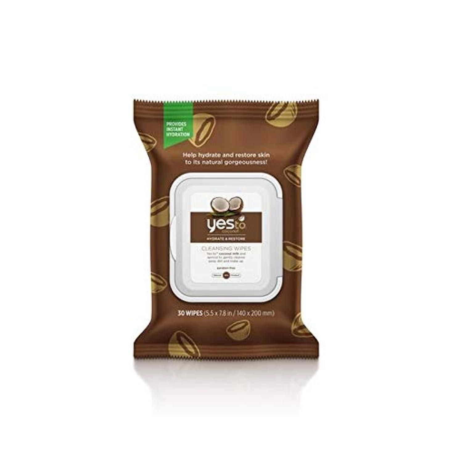 民間人可決エーカー[YES TO! ] はいココナッツクレンジング顔にパックあたり25ワイプ - Yes To Coconut Cleansing Face Wipes 25 per pack [並行輸入品]