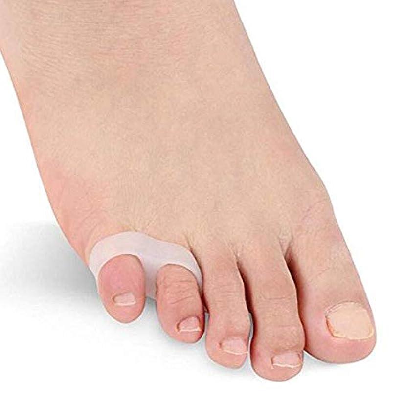オーバーフローヘア喜ぶ内反小趾 サポーター 足指分離パッド 小指サポーター 内反小趾矯正 内反小趾対策 歩行の負担を軽減 衝撃吸収 足指広げケア セパレーター フィットケア グッズ 男女適用 おしゃれ 人気
