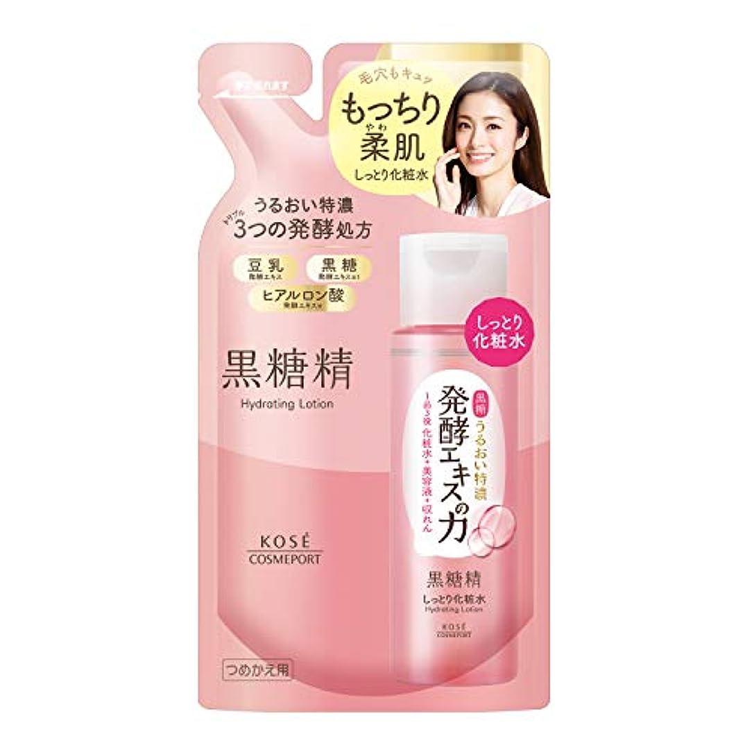 商標ドームラインナップKOSE 黒糖精 しっとり 化粧水 つめかえ 160mL