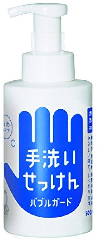 罪人ドラマ所有者シャボン玉 バブルガード 本体 500ml