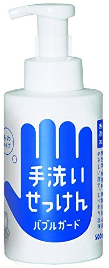 カメめる構成シャボン玉 バブルガード 本体 500ml