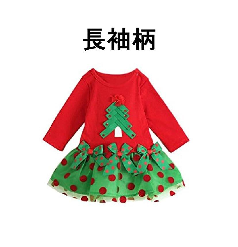 姓似ている警戒Yuson Girl  子供キッズ赤ちゃんベビー 女の子  クリスマスサンタ コスチューム ダンス演出服衣装サンタパーティーコスチューム DS演出服  イベント用撮影用 衣装 サンタ クロース (120#, 長袖)