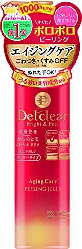地上のドメイン光のDETクリア (ディーイーティークリア) DETクリア ブライト&ピール ピーリングジェリー〈エイジングケア〉 洗顔 180mL