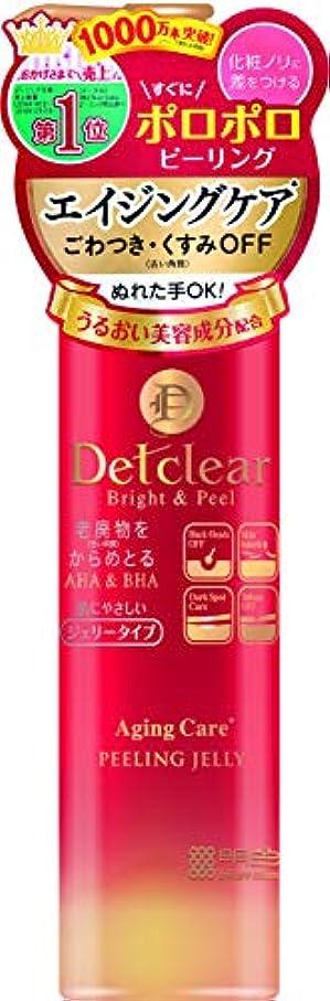 DETクリア ブライト&ピール ピーリングジェリー〈エイジングケア〉(無香料)180mL(日本製)