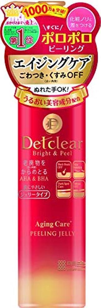 展示会改善する形状DETクリア (ディーイーティークリア) DETクリア ブライト&ピール ピーリングジェリー〈エイジングケア〉 洗顔 180mL