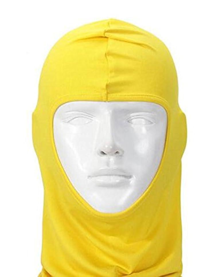 サージボーカル原告ふく福 多機能 バラクラバ フェイスマスク サイクリング アウトドア UV ネックウォーマー 乗馬 バイク乗り 騎行用-イエロー