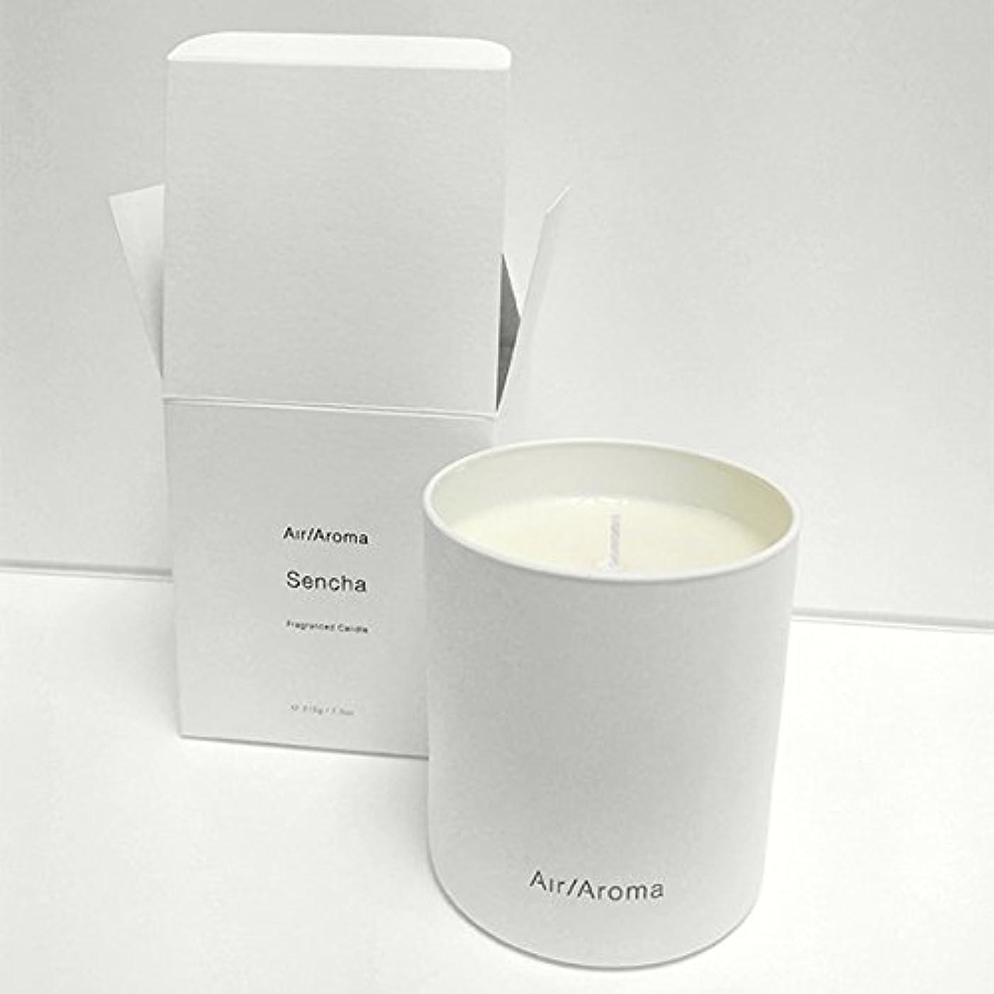 世界確立はさみsencha aroma candle (センチャアロマキャンドル)