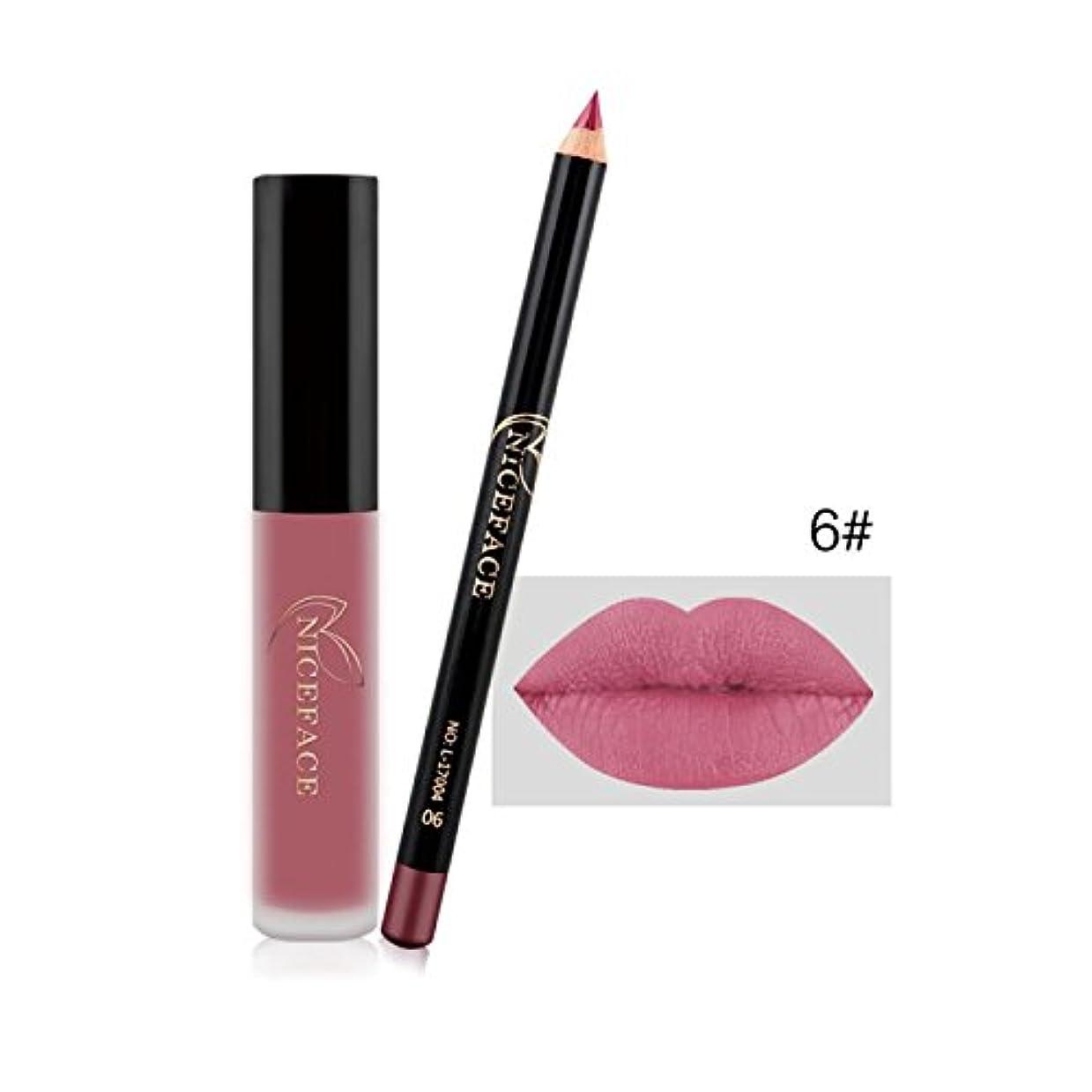 想像するチップ出費(6#) Makeup Set Lip Gloss + Lip Liner Set Lip Set Matte Lipstick Long Lasting Waterproof Solid Lip Pencil Liner...