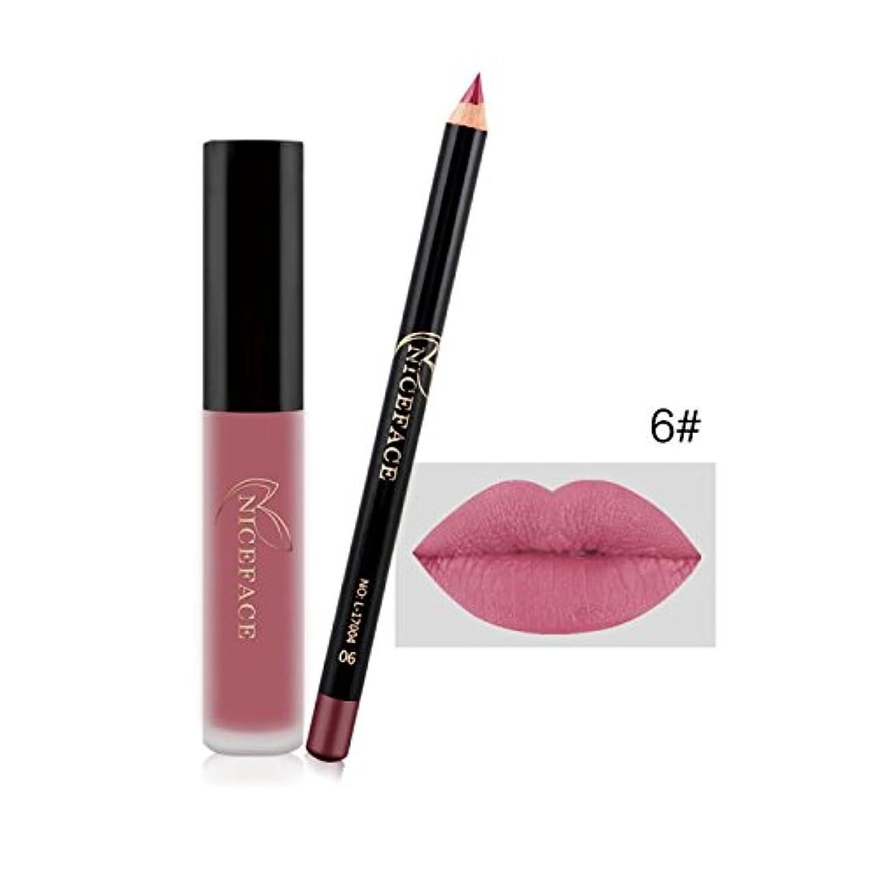 付添人差別的汚染する(6#) Makeup Set Lip Gloss + Lip Liner Set Lip Set Matte Lipstick Long Lasting Waterproof Solid Lip Pencil Liner...
