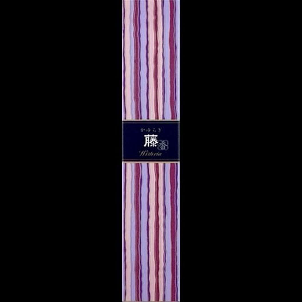 業界交響曲小人【まとめ買い】かゆらぎ 藤(ふじ) ×2セット