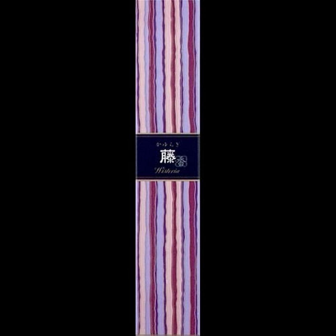 反動委任する太平洋諸島【まとめ買い】かゆらぎ 藤(ふじ) ×2セット