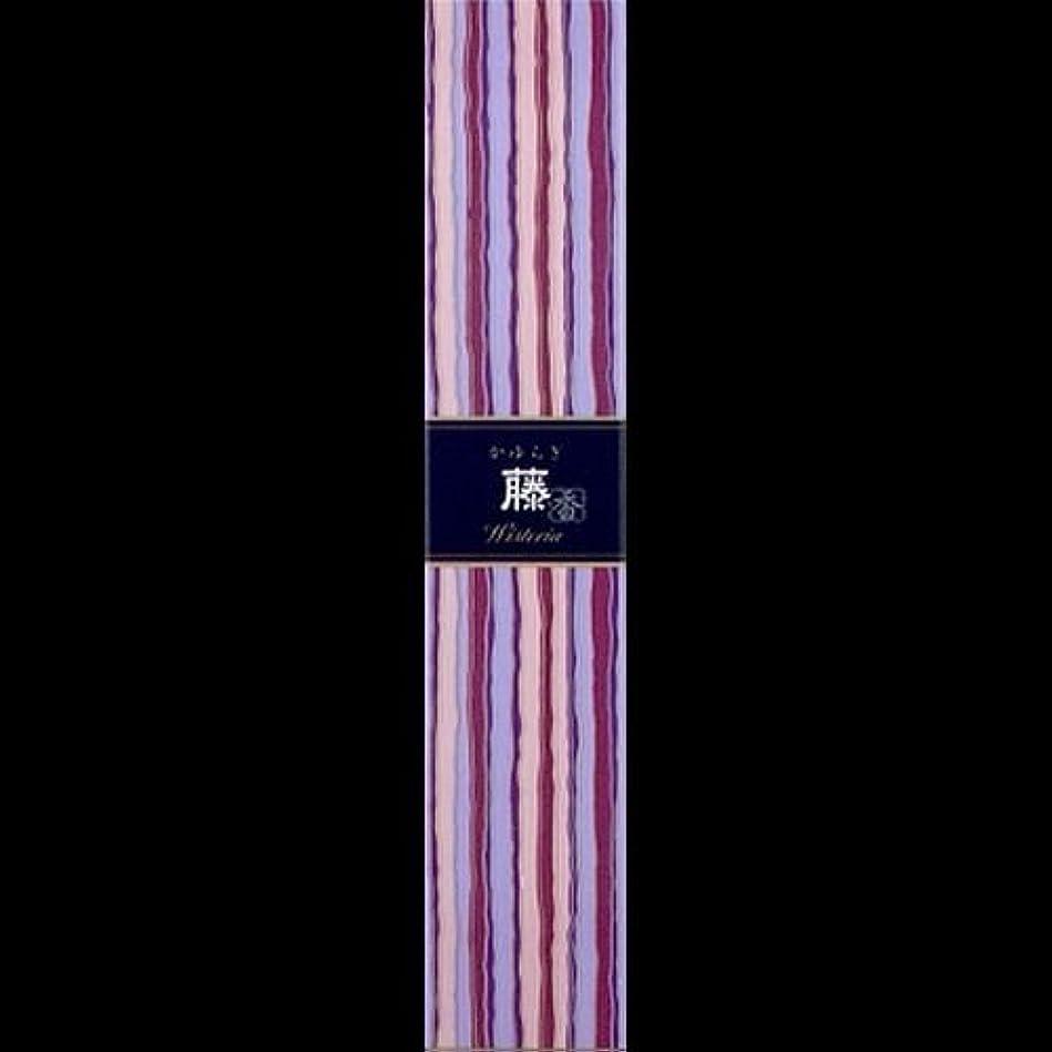 バルコニー動く流体【まとめ買い】かゆらぎ 藤(ふじ) ×2セット
