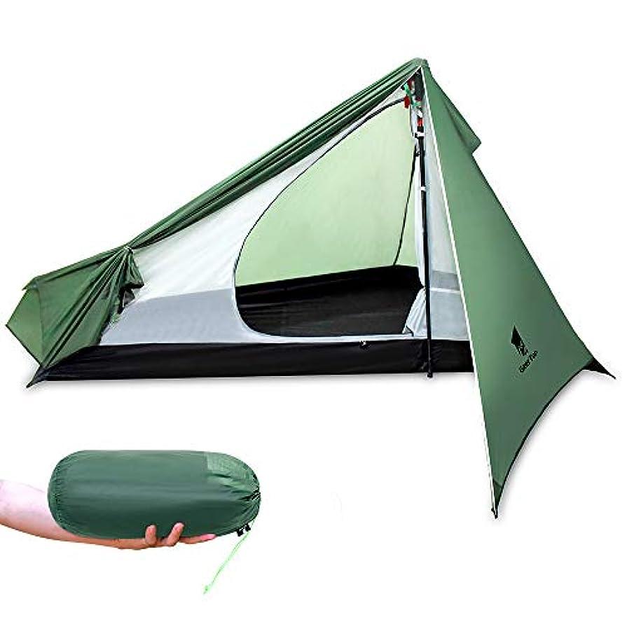 アルカイック告白感心するGEERTOP(ギアトップ) 20D超軽量 テント 1人用 ソロ 3シーズン ツーリング バックパッキング キャンプ ハイキング トレッキング 登山用 (トレッキングポールは付属しません)