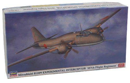 1/72 三菱 キ109 特殊防空戦闘機 飛行第107戦隊 02052