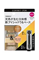 コフレドール 3Dトランス メイクコレクションa アイシャドウ セット 3.3g+3.3g