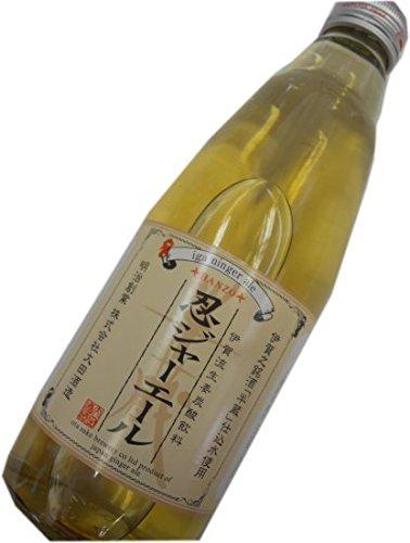 伊賀流生姜炭酸飲料(地サイダー)大田酒造(半蔵) 忍ジャーエール 350ml (ジンジャーエール)