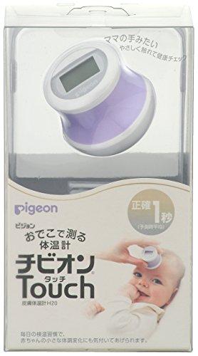 ピジョン おでこで測る体温計 チビオンTouch(タッチ)