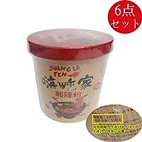 嗨吃家酸辣粉【6点セット】 サンラーフェン 春雨 酸っぱくて辛口 中国食材 116gx6