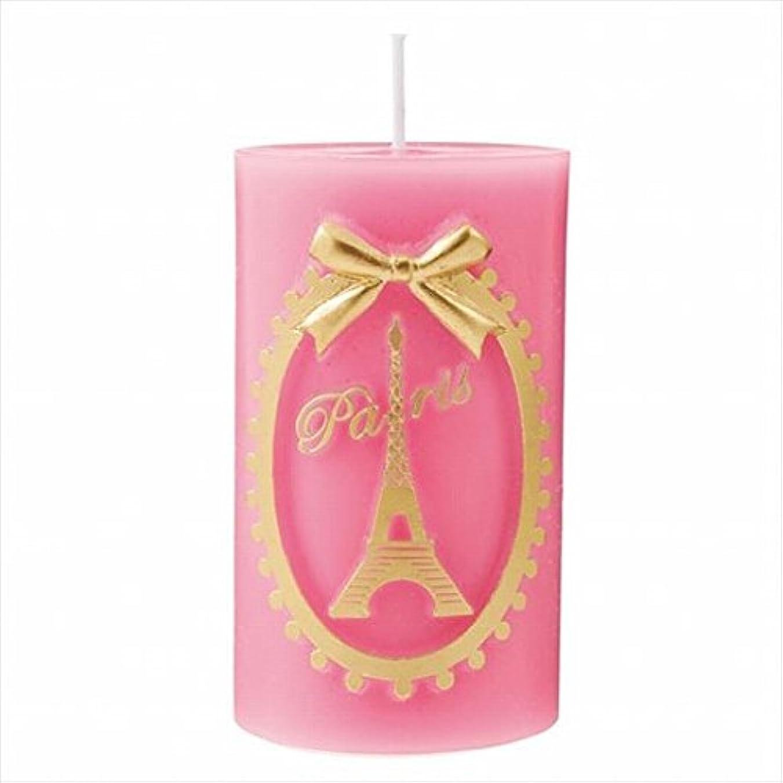 直面するベジタリアントリプルカメヤマキャンドル( kameyama candle ) エッフェル塔ピラー 「 ピンク 」