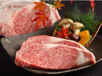 前沢牛 A5等級 サーロイン ステーキ用 150g×2枚 亀山精肉店 岩手・奥州が誇る極上の和牛 鮮やかな霜降りととろけるような舌触りの牛肉