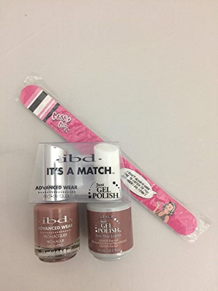 実質的にみぞれスキムibd - It's A Match -Duo Pack- Nude Collection - Dim the Lights - 14 mL / 0.5 oz Each