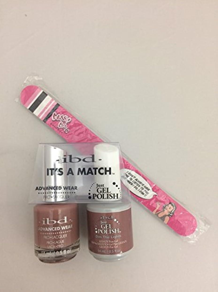 メインお肉銀行ibd - It's A Match -Duo Pack- Nude Collection - Dim the Lights - 14 mL / 0.5 oz Each