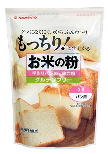 波里 お米の粉 手作りパンの薄力粉 450gx5袋 グルテンフリー