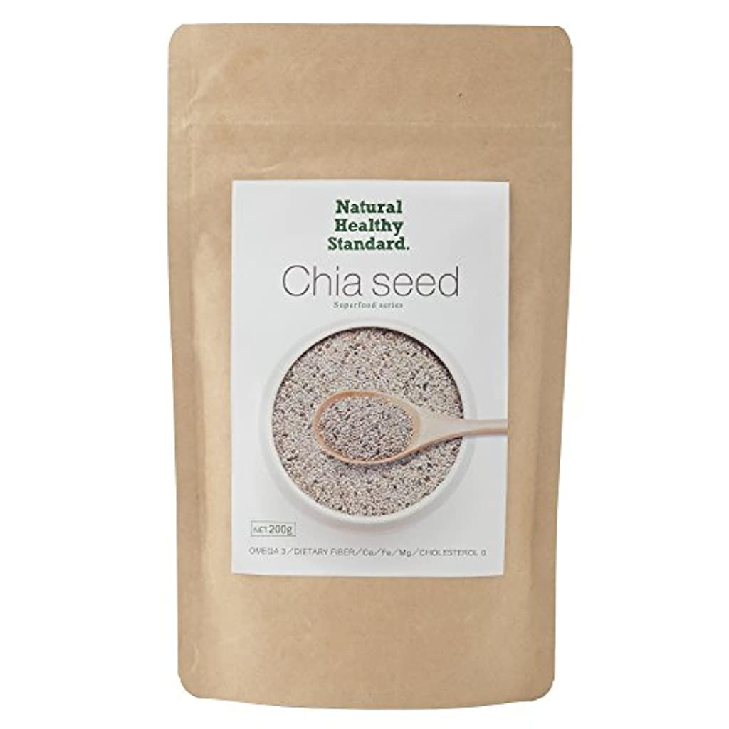 Natural Healthy Standard ホワイトチアシード 200g