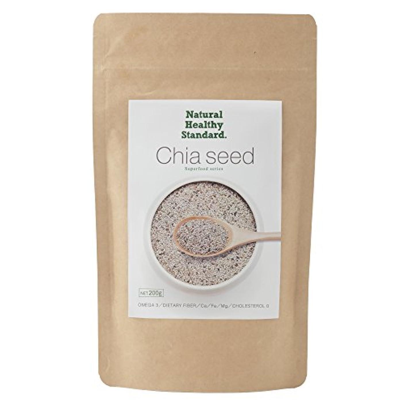 出身地うめき声複雑でないNatural Healthy Standard ホワイトチアシード 200g