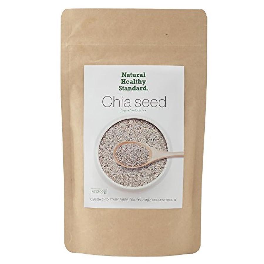 コンチネンタル医療過誤マットNatural Healthy Standard ホワイトチアシード 200g