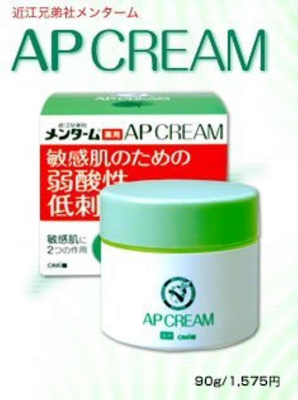微生物負荷お風呂を持っているメンターム 薬用APクリームN 90g【医薬部外品】