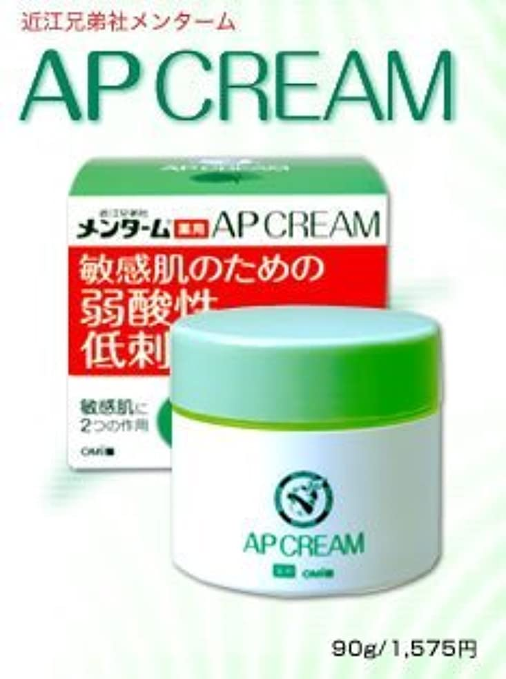 スタジオ腰小切手メンターム 薬用APクリームN 90g【医薬部外品】