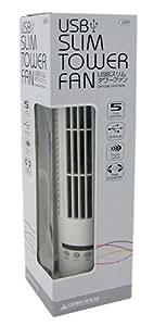 グリーンハウス スリムタワー型USB扇風機 ホワイト GH-USB-FANTWW
