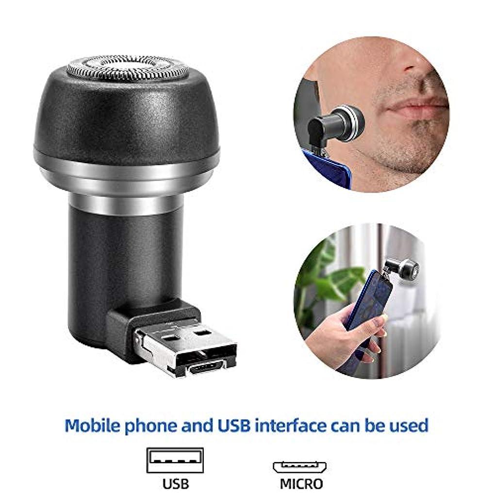 対象ランチ散らすGreesuit シェーバー メンズ 電動髭剃り 電動シェーバー 回転式 ひげそり 携帯電話/USB充電式 ミニ 持ち運び ビジネス 旅行 海外対応 Android携帯電話式