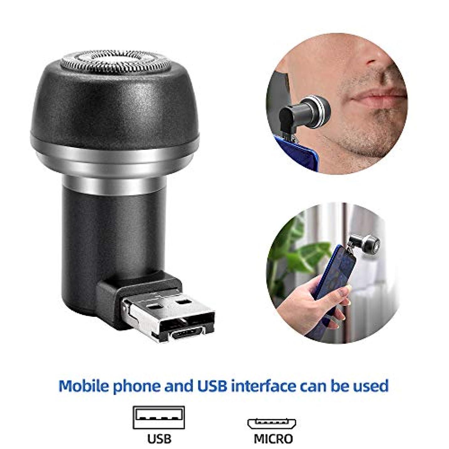 黙海里給料Greesuit シェーバー メンズ 電動髭剃り 電動シェーバー 回転式 ひげそり 携帯電話/USB充電式 ミニ 持ち運び ビジネス 旅行 海外対応 Android携帯電話式