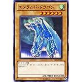遊戯王カード 【 エメラルド・ドラゴン 】 YSD6-JP002-N 《スターターデッキ2011》