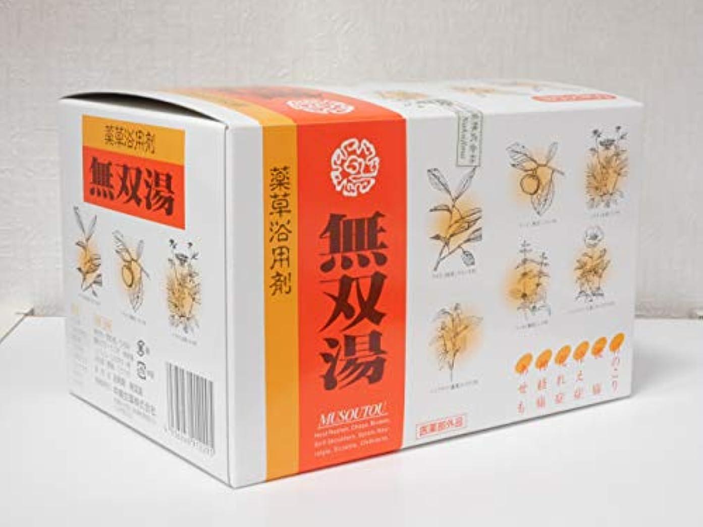 休日スープリクルート浴用剤 無双湯 50g×10包 【お取り寄せ品】