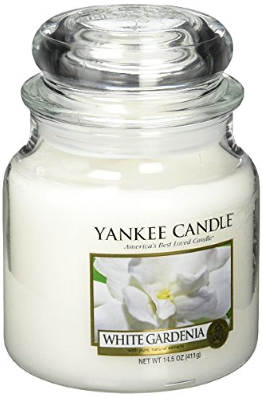 シンジケート万一に備えて維持するYankee Candle White Gardenia、花柄香り Small Single Wick Tumbler Candle 1230629