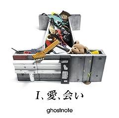 嘘みたいな夜だ Live Ver. ('08.9.8 at Shibuya O-WEST)♪ghostnoteのCDジャケット