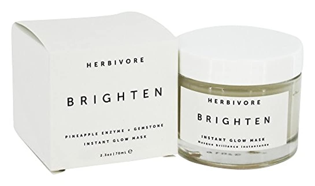 ペット忘れるレモンHERBIVORE Brighten Pineapple + Gemstone Mask 68ml