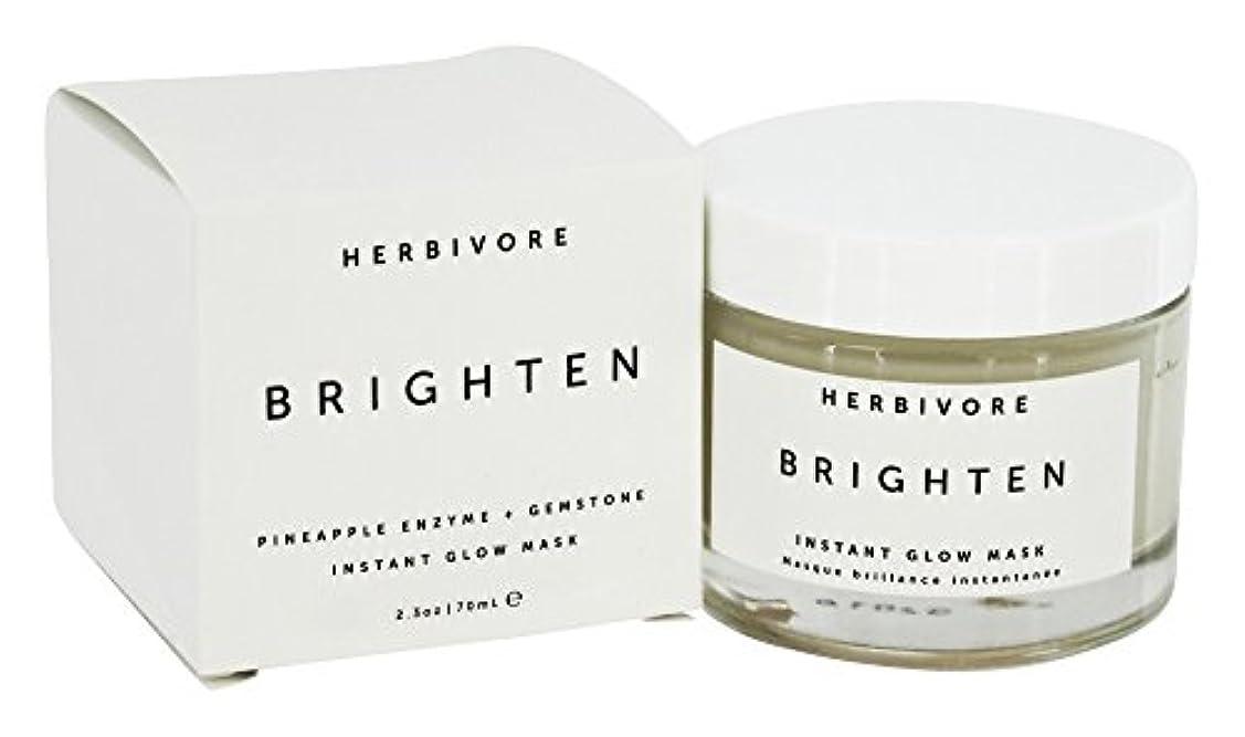 どこ彼自身文言HERBIVORE Brighten Pineapple + Gemstone Mask 68ml