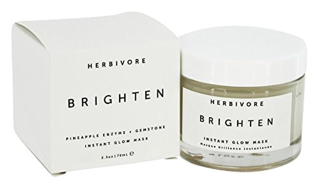 こだわりポータル拒絶するHERBIVORE Brighten Pineapple + Gemstone Mask 68ml