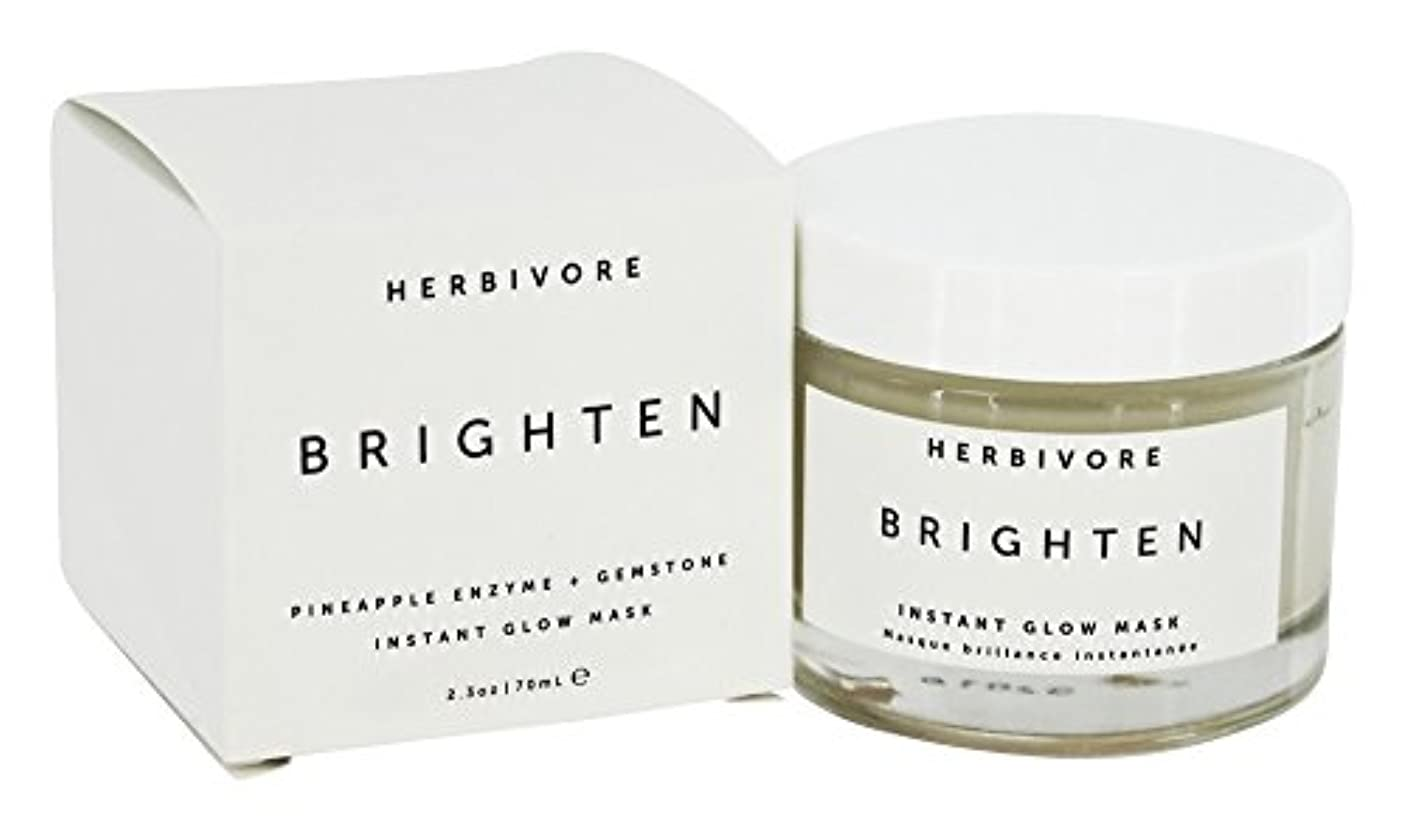 同盟毒ギャンブルHERBIVORE Brighten Pineapple + Gemstone Mask 68ml