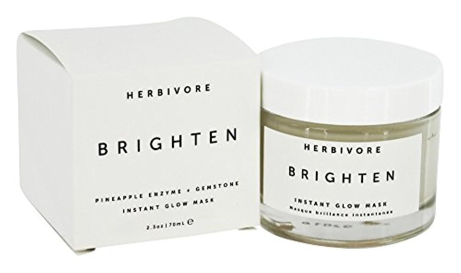 まで洞察力家具HERBIVORE Brighten Pineapple + Gemstone Mask 68ml