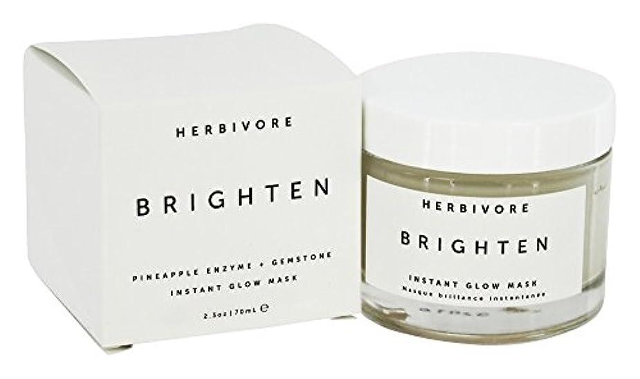 HERBIVORE Brighten Pineapple + Gemstone Mask 68ml