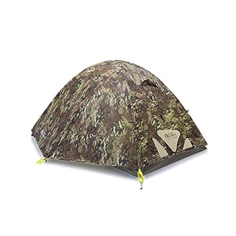 等しいクライマックス鑑定テント屋外多人数キャンプ用品防風性防風性通気性二重層三シーズンアルミポールテント迷彩テント (Color : 280cm*210cm*120cm, Size : A)