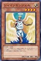 遊戯王カード シャインエンジェル YSD6-JP013N_WK