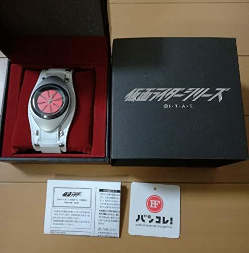 仮面ライダー 1号 変身ベルト型 腕時計 ホワイト バンダイ