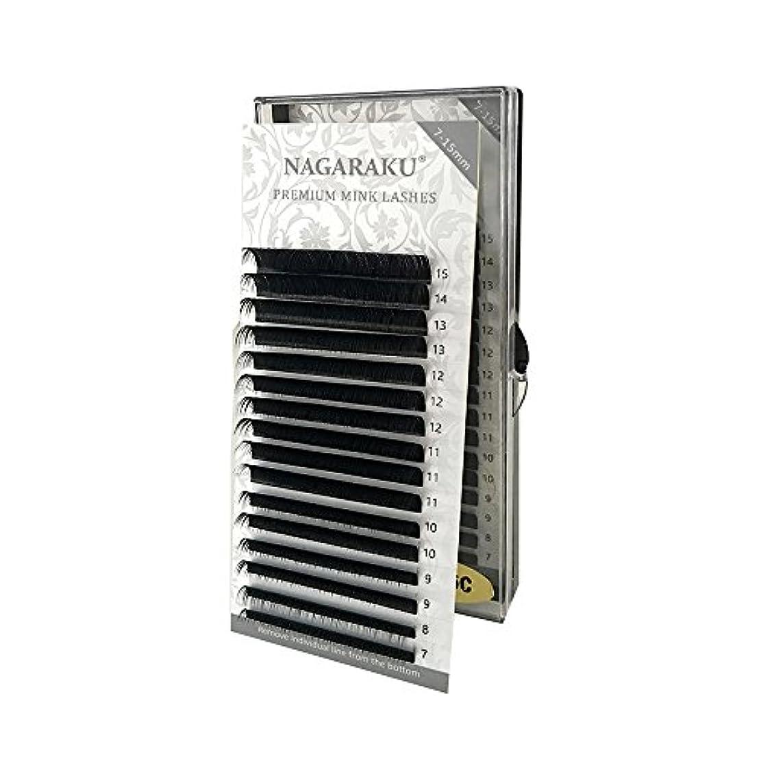 試みる覆す強調するNAGARAKU 太さ0.12mm J カール 7~15mmミックス まつ毛エクステンション